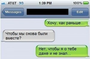 SMS Приколы