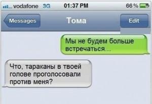 Am--A083iVk