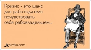 atkritka_1401147359_528