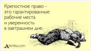 atkritka_1401319039_376