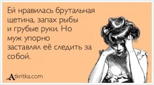 atkritka_1401357324_717
