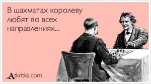 atkritka_1401361318_146_m