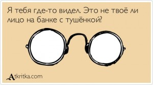 atkritka_1401645954_633