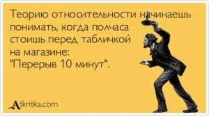 atkritka_1401646236_501