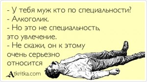 atkritka_1401922745_866