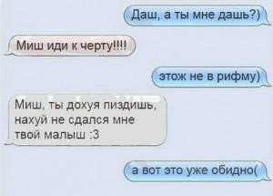 -qW_x8c6ZY0