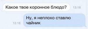 RJv_znfLIKE