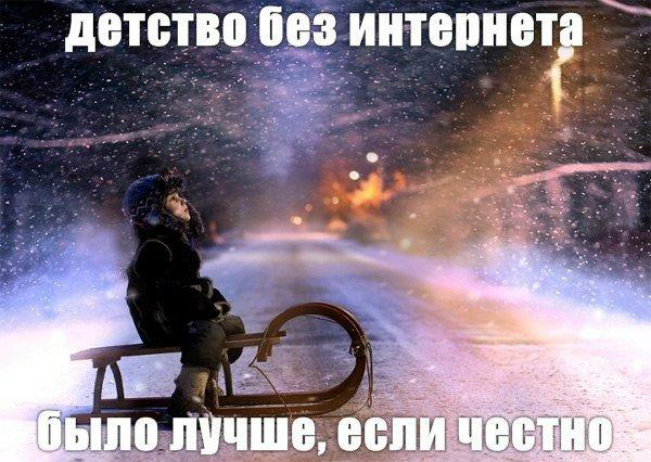 20150102_130118