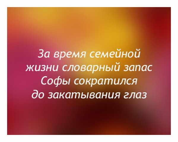 6158b97918b244395b2fdbf3d19d5cad17d88d2b2bde0a379a3965b5aa99b336_1_новый размер