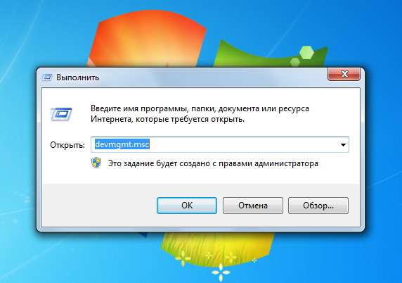 команды windows